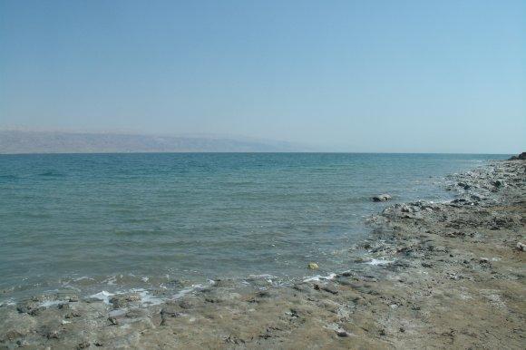 Эффективное лечение псориаза на Мертвом море